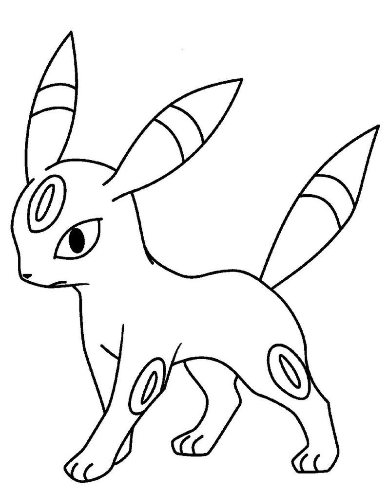 Dibujos de pok mon para imprimir y colorear con sus amigos for Vaporeon pokemon coloring pages