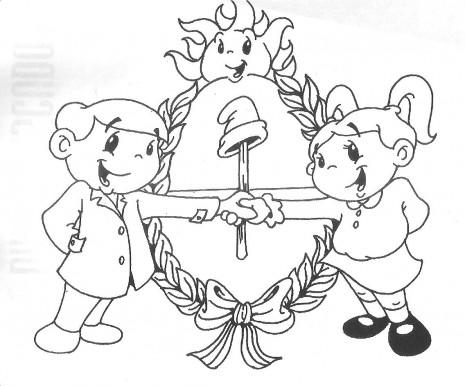 escudo 12 de marzo