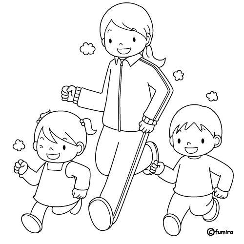 Dibujos del Día Mundial de la Actividad Física para pintar ...