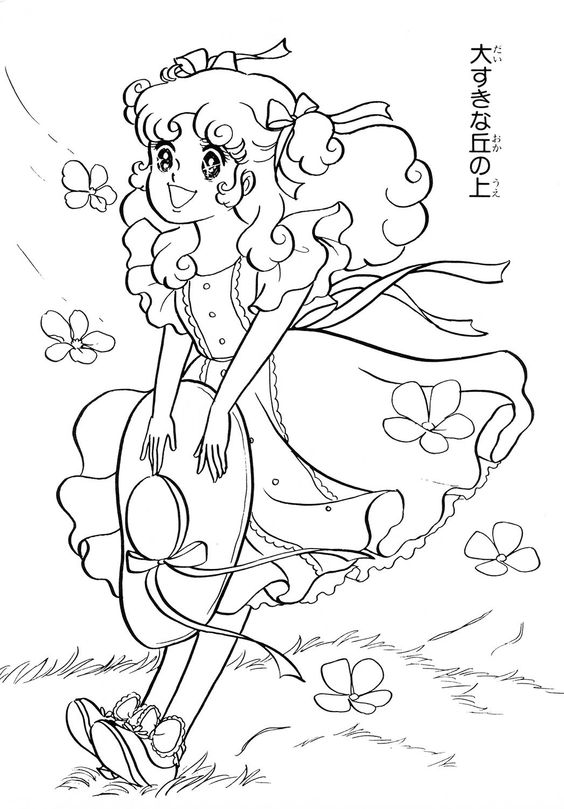 Pop Manga Coloring Pages
