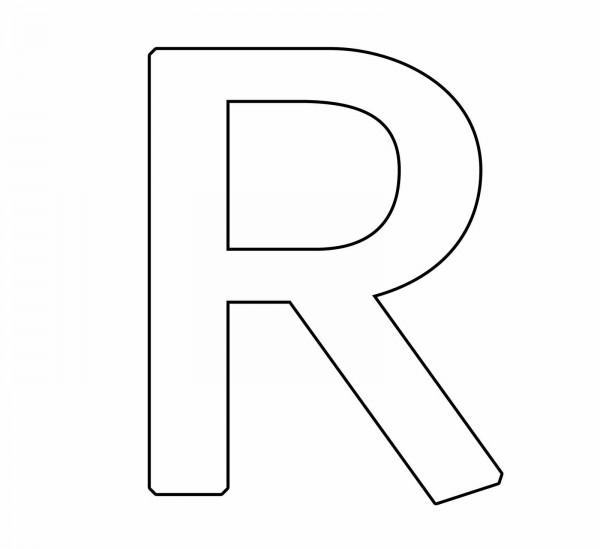 Diferentes letras, vocales y abecedarios para imprimir y ...