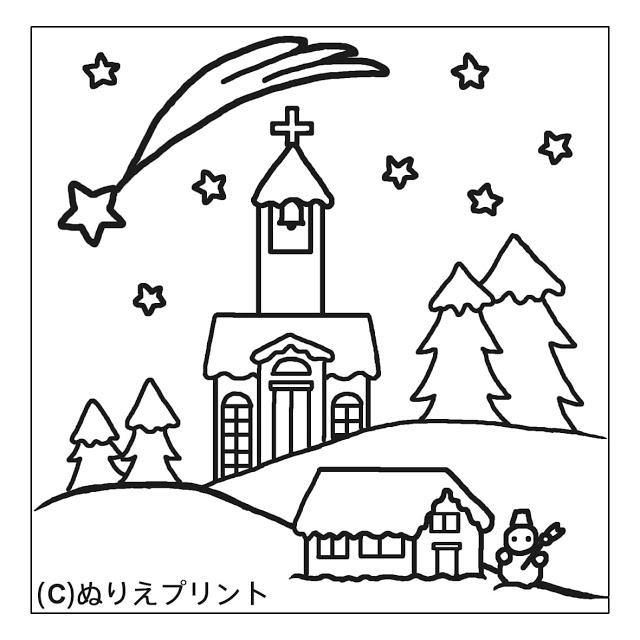 Dibujos de paisajes de Navidad para pintar | Colorear imágenes