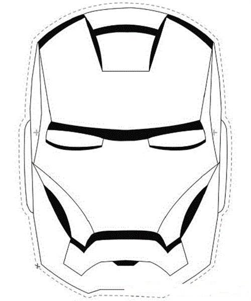 Mascaras De Superheroes Para Descargar Y Pintar Colorear Imagenes