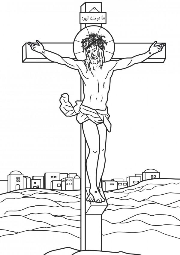 jesus-cucificado-para-pintar.jpg5