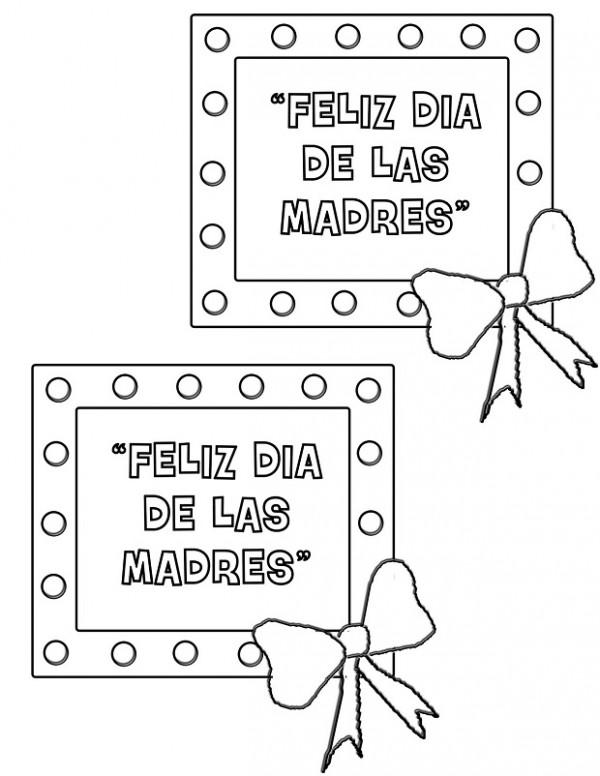 mama3