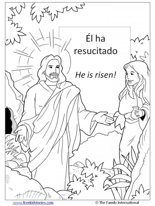 resurecc.jpg1