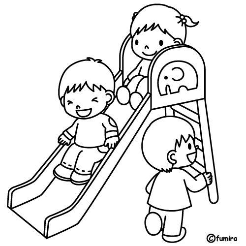 Dibujos de niños jugando para colorear | Colorear imágenes