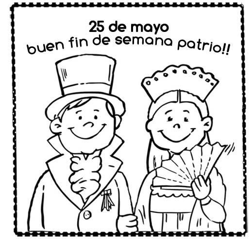 Tarjetas de invitaci n para la celebraci n del 25 de mayo for Decoracion 25 de mayo nivel inicial