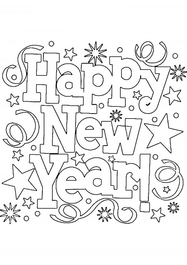 Imágenes Con Dibujos De Feliz Año Nuevo Para Colorear Colorear