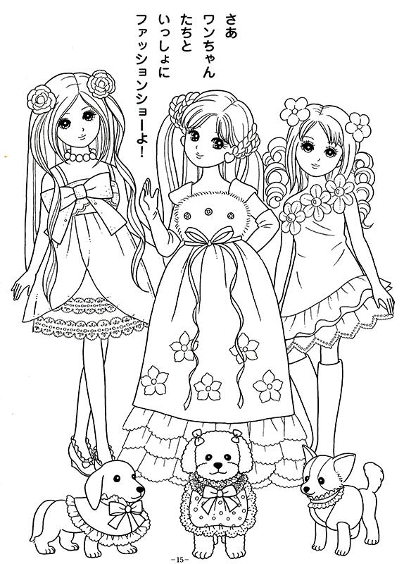Dibujos De Tres Amigas Para Colorear Imagesacolorierwebsite