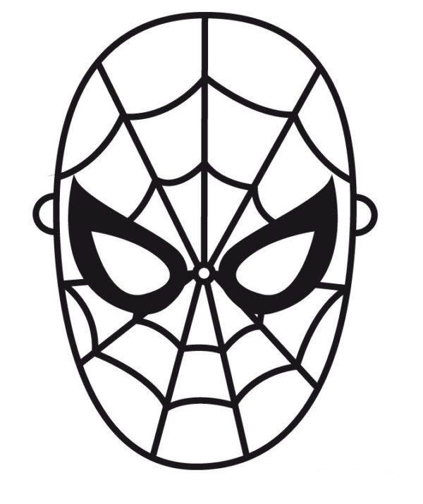 Dibujos Para Colorear De Spiderman Colorear Imagenes