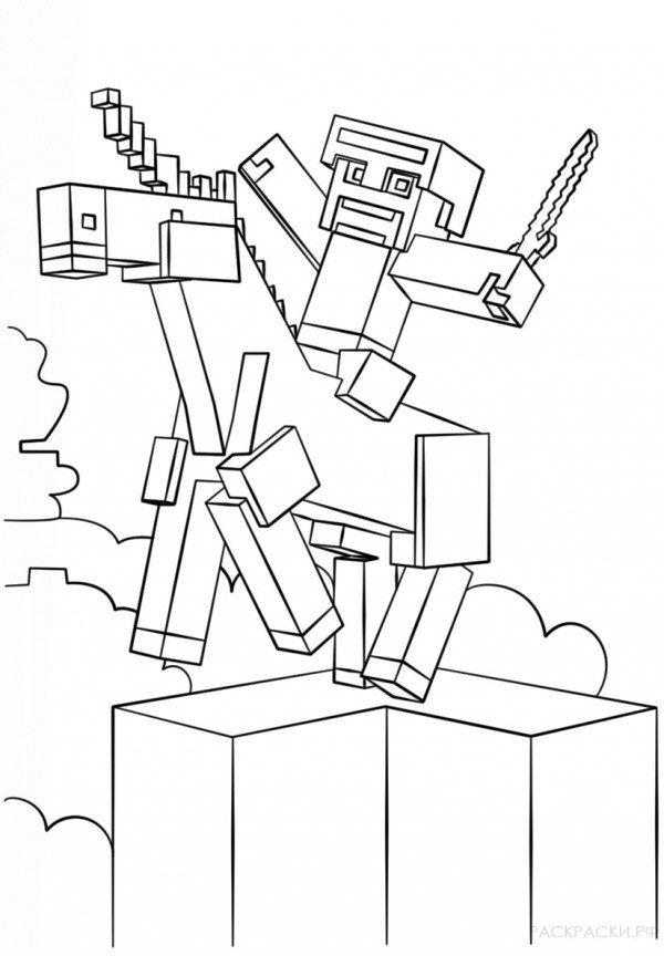 Triazs: Dibujos De Minecraft Para Colorear E Imprimir